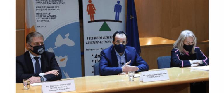 Kıbrıs'ın güneyi lider kadın sayısını artıracak