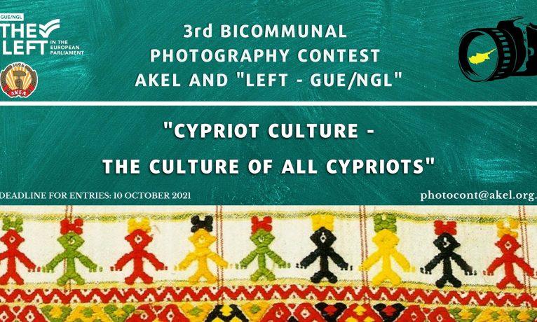 'Kıbrıslıların Kültürü' iki toplumlu fotoğraf yarışması başvuruları başladı