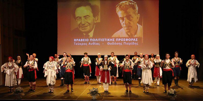AKEL'in kültür ödülü HASDER'e verildi