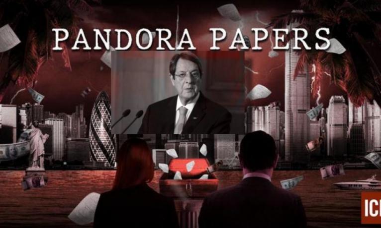 AKEL, Anastasiadis'in Kıbrıs'ı 'dünya çapında rezil ettiğini' söyledi, araştırma istedi